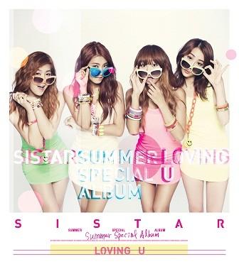 sistar-loving-u-lyrics-english-romanized-kpop-336x372